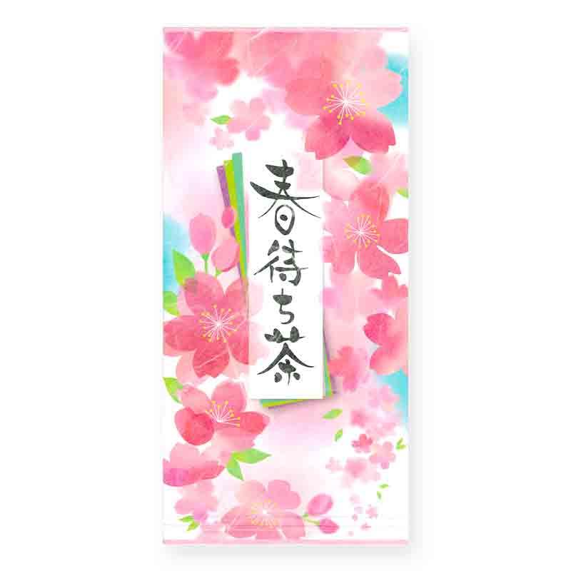 [春限定]春待ち茶