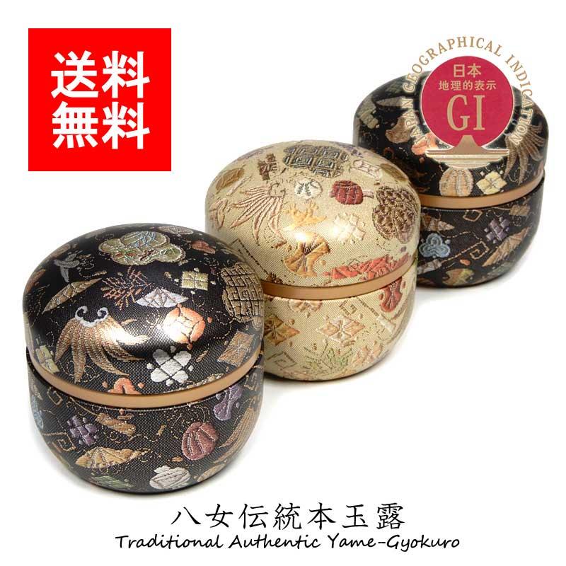 八女伝統本玉露 セット(極玉露(八女伝統本玉露)50g入り 極上八女茶2缶)