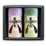 和染め缶2缶セット(特上八女茶、特上知覧茶)